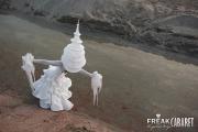Белое Шоу - Пагода
